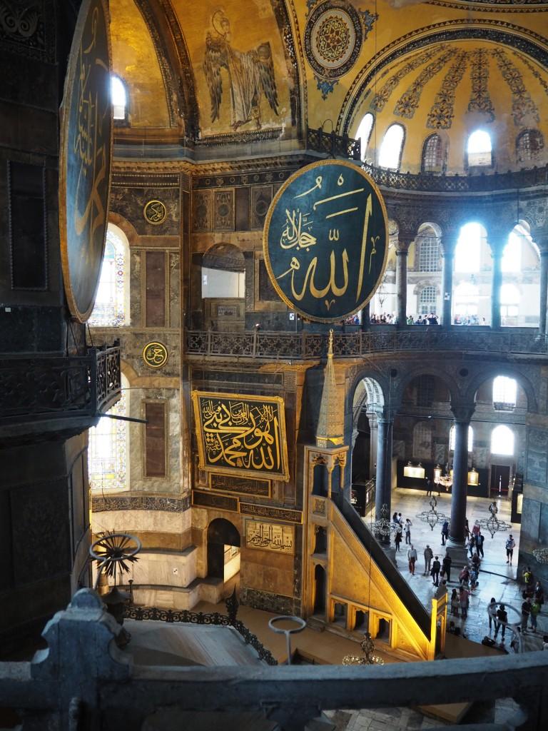 Istanbul Hagia Sofia Aya Sofya